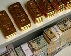 نرخ ارز دلار سکه طلا یورو | یکشنبه 18 آبان | 99/8/18