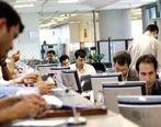 هشدار جدی به سرمایه گذاران بورس در کارگزاری ها