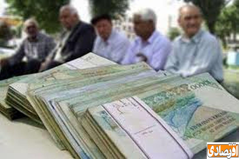میزان افزایش حقوق بازنشستگان مشخص شد