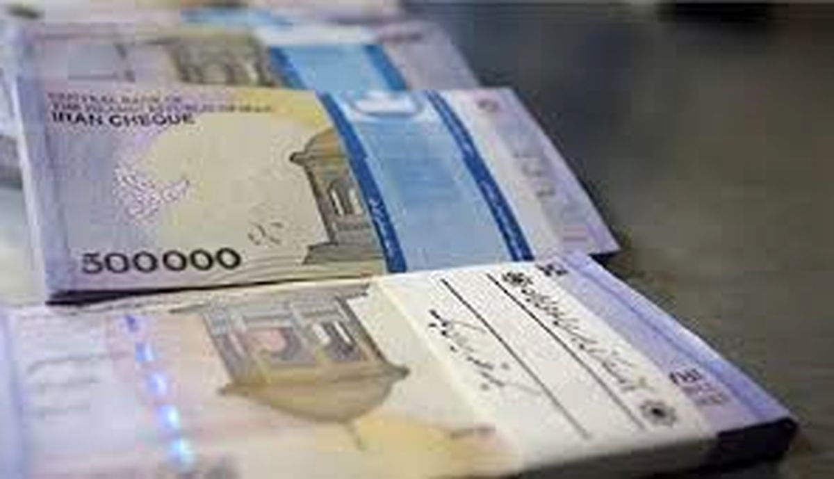 زمان واریز یارانه معیشتی جدید   دوشنبه 28 مهر