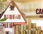 مالیات بر عایدی سرمایه جلوی سوداگری مسکن را میگیرد