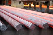 گزارش متال بولتن از افزایش قیمت شمش و کاهش قیمت تختال صادراتی ایران
