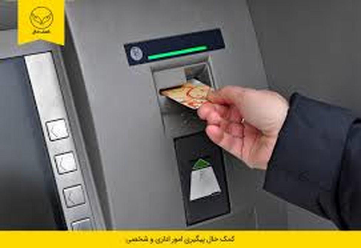 یارانه نقدی   جهت دریافت یارانه جدید اینجا کلیک کنید + مبلغ یارانه