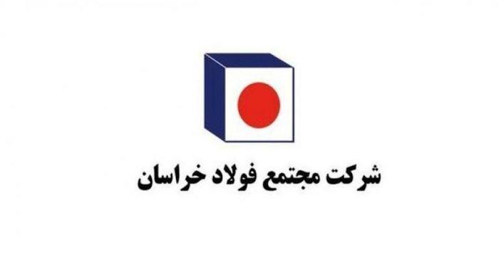 تجهیز مرکز تخصصی دام شهرستان فیروزه با حمایت فولاد خراسان