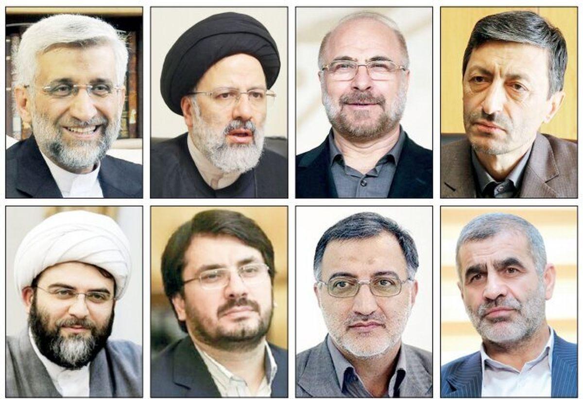 لیست نامزدهای احتمالی انتخابات ۱۴۰۰+عکس