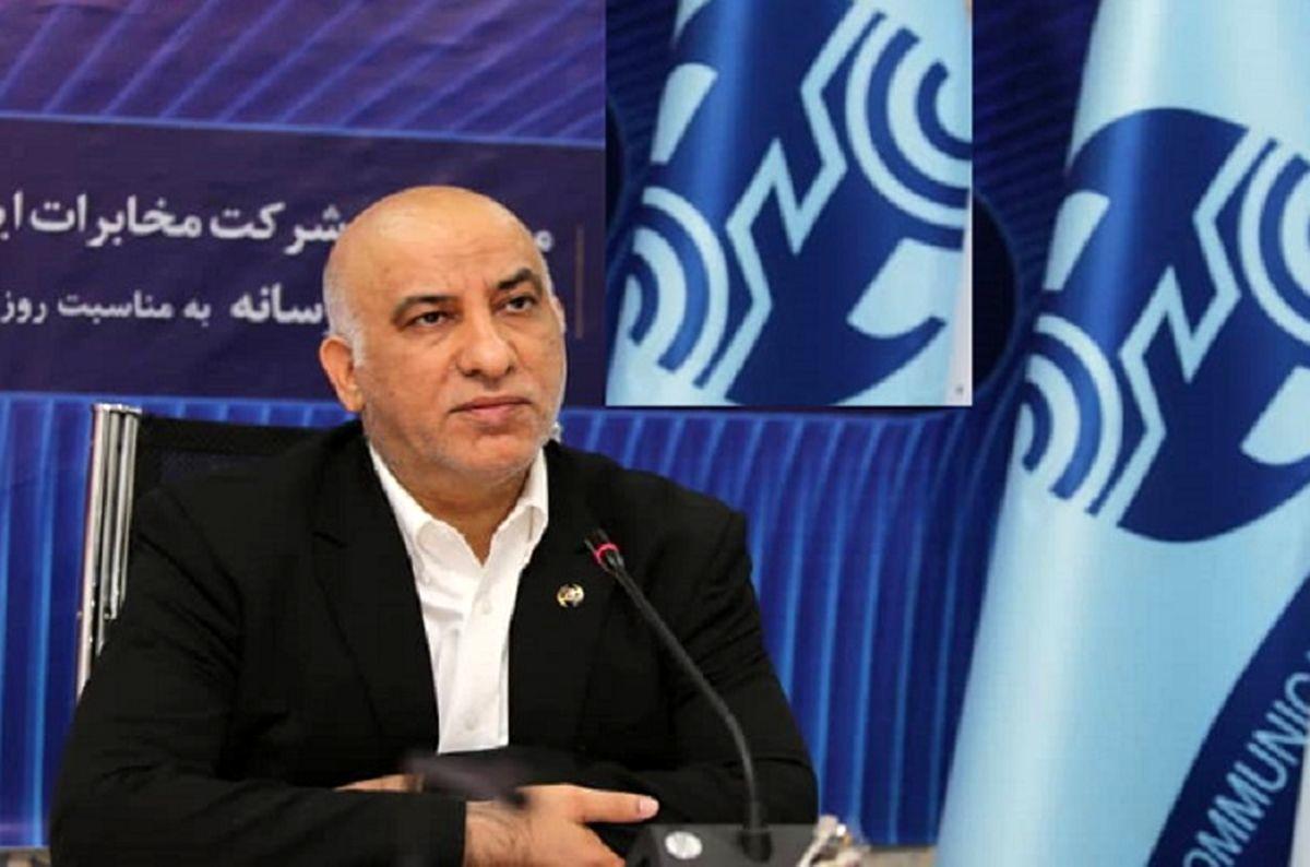 خدمات غیر حضوری شرکت مخابرات ایران افزایش می یابد
