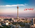 تهران دو هفته قرنطینه شد + عکس