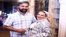 بهاره رهنما و همسرش در حال قلیان کشیدن + فیلم خصوصی