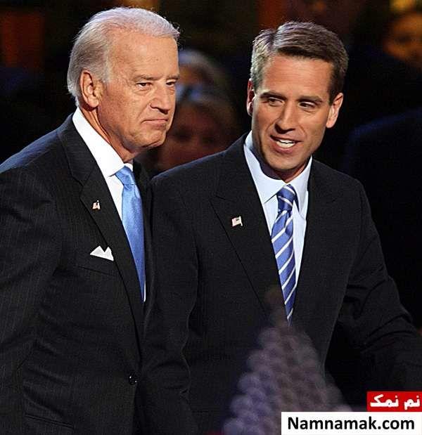 جو بایدن و پسرش بو بایدن