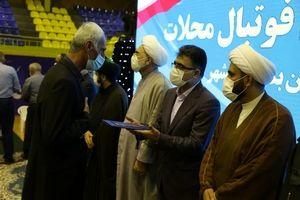حمایت هلدینگ خلیج فارس از ورزش محلات بندرماهشهر