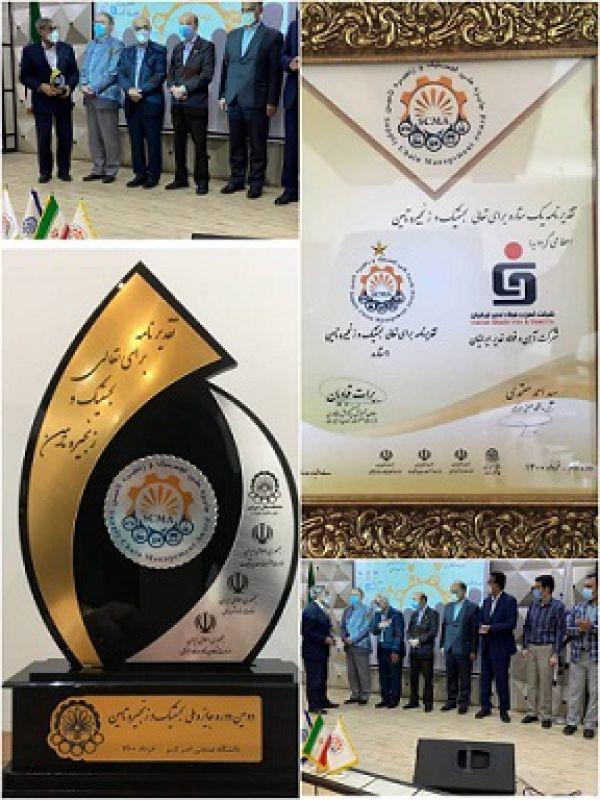 فولاد غدیر ایرانیان برگزیده دومین سال جایزه ملی لجستیک و زنجیره تامین کشور شد