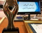 جایزه اول روابط عمومی الکترونیک صنعت بیمه کشور به بیمه رازی تعلق گرفت