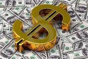 نرخ ارز دلار سکه طلا یورو | سه شنبه 20 آبان | 99/8/20