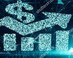 ارز دیجیتال بانک مرکزی اروپا در راه است