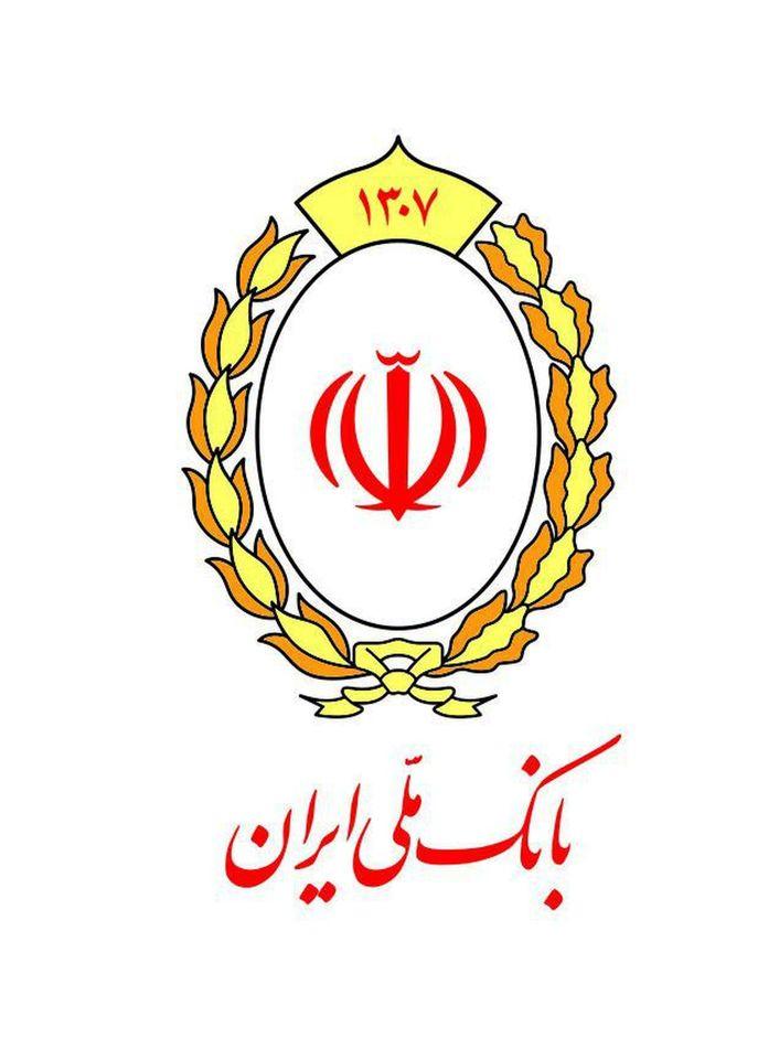 ثبت و استعلام چکهای صیادی درسامانه بانک ملی ایران با چند کلیک ساده