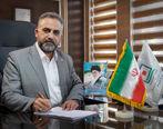 پیام تبریک مدیر عامل منطقه ویژه اقتصادی خلیج فارس به مناسبت روز ملی صنعت و معدن