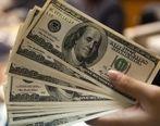 دلار گران شد | شنبه 31 خرداد