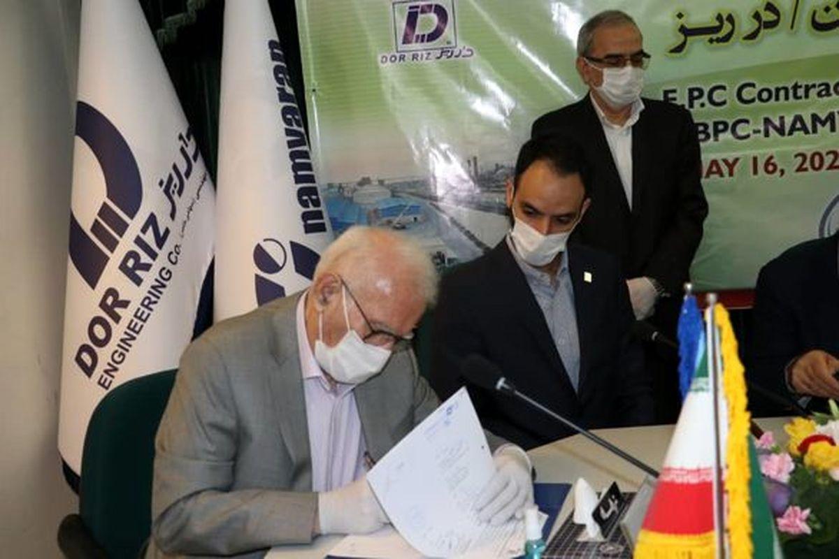 قرارداد EPC پروژه شیرین سازی برش سنگین پتروشیمی نوری امضا شد