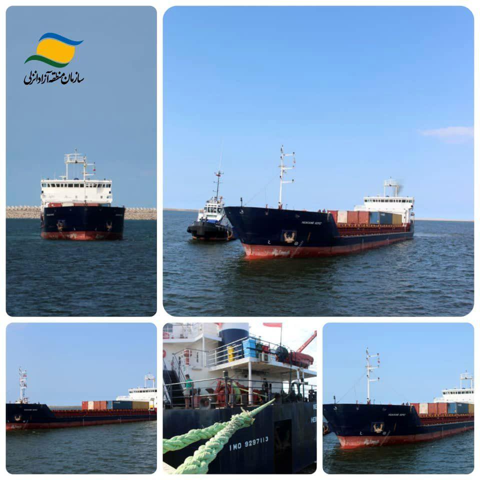 ورود صد و دهمین کشتی از کریدور چین، قزاقستان ، ایران به بندر کاسپین