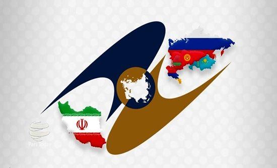 تسریع در روند مذاکرات موافقتنامه تجارت آزاد ایران و اوراسیا