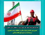 پیام مدیر عامل فولاد سنگان جهت حضور پرشور در انتخابات ریاست جمهوری