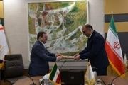 انتصاب مدیرعامل شرکت سرمایه گذاری صنایع شیمیایی ایران