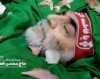 پیام تسلیت حسین روحانی نژاد در پی درگذشت شهید فخری زاده