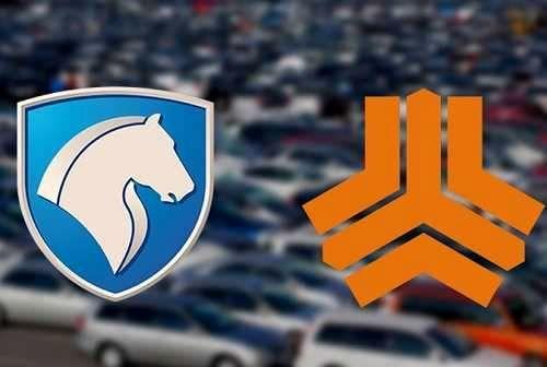 هشدار مهم و جدی به متقاضیان فروش خودرو سایپا و ایران خودرو