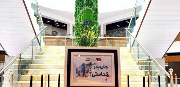 روشن کردن شمع توسط کارکنان بیدبلند خلیج فارس به یاد دختران مظلوم افغانستان