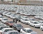 نحوه قیمت گذاری خودرو ها مشخص شد + جزئیات