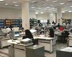 مجوز دورکاری کارکنان  دولت صادر شد