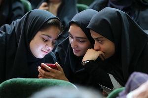 تمایل دختران به دوست یابی در فضای مجازی بیشتر از پسران است