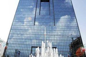 تغییر ساختار مدیریت کل اعتبارت بانک مرکزی به عملیات پولی و اعتباری