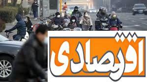 همه چیز در مورد شایعه ابتلا 45 نفر به کرونا در ایران