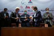 قرارداد ساخت تجهیزات و جمعآوری گازهای همراه نفت با شرکتهای ایرانی امضا شد