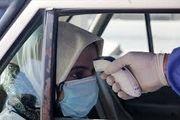 اخرین امار مبتلایان و فوتی های کرونا در ایران یکشنبه 10 فروردین