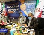 مشکل تامین مواد اولیه فولادمبارکه با اکتشاف ذخایر پنهان استان اصفهان رفع میشود