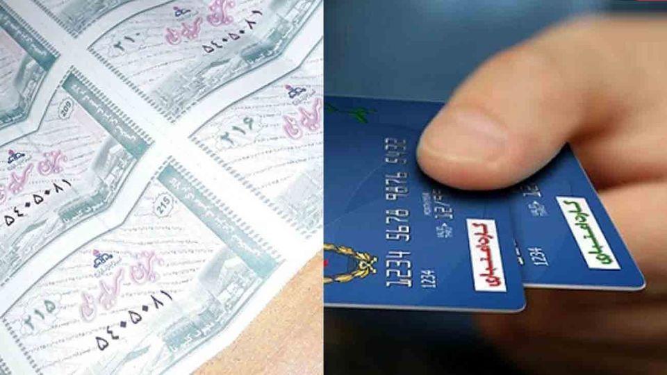 زمان پرداخت اولین یارانه اذر ماه تغییر کرد + مبلغ یارانه