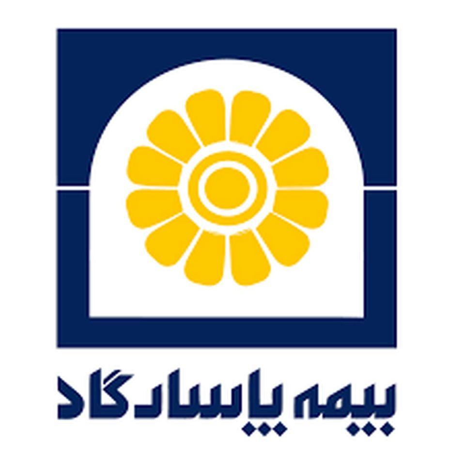 بیمه پاسارگاد شعبه اصفهان ۸ میلیارد ریال خسارت آتش سوزی پرداخت کرد
