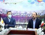 امضا قرارداد همکاری فدراسیون فوتبال ایران و شرکت هواپیمایی کیش