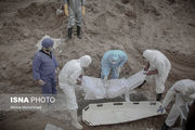 کرونا | عکس های دردناک و عجیب از دفن مردگان کرونایی + تصاویر