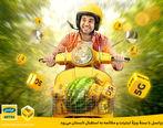 ایرانسل با بستۀ ویژۀ اینترنت و مکالمه به استقبال تابستان میرود