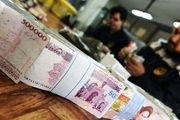 میزان افزایش حقوق کارمندان و بازنشستگان تعیین شد