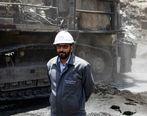 شهر سیرجان دارای منابع غنی معدنی است