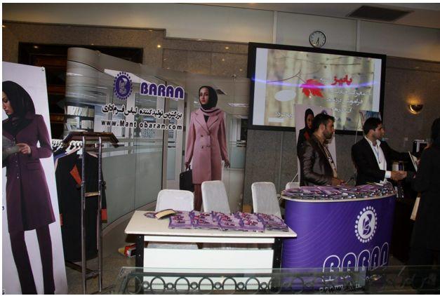 لباس کار اداری زنان