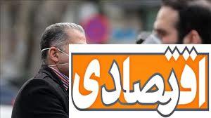 کرونا | اصفهان در یک قدمی وضعیت قرمز قرار گرفت + جزئیات