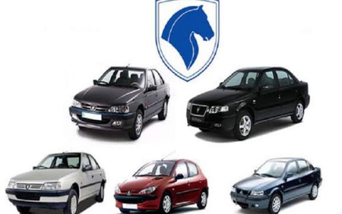 قیمت محصولات ایران خودرو در فروش ویژه عید فطر + جدول