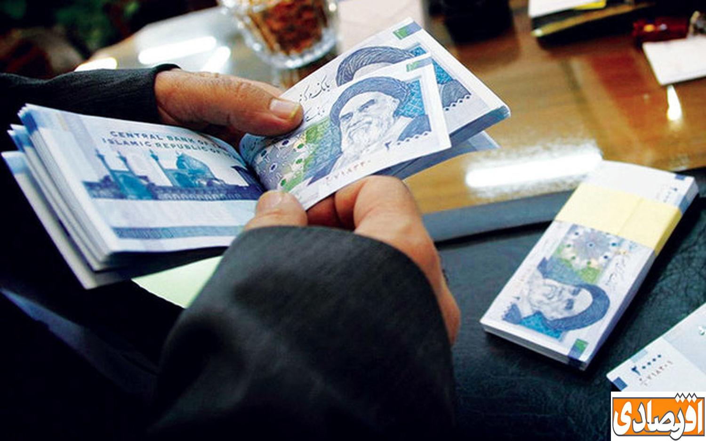 یارانه نقدی بهمن ماه امشب واریز می شود + مبلغ